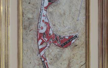 Georgs-Galerie-Insel-346x220.jpg